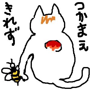 Cocolog_oekaki_2014_03_16_15_41