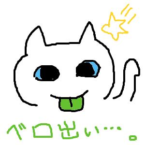 Cocolog_oekaki_2014_03_23_09_55