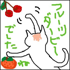 Cocolog_oekaki_2014_04_06_14_20