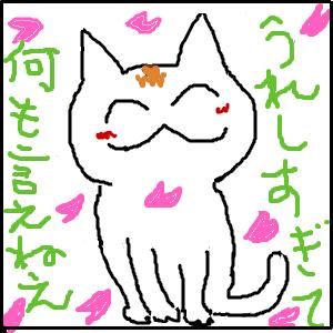 Cocolog_oekaki_2014_04_14_13_07