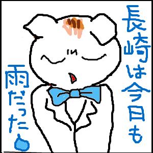 Cocolog_oekaki_2014_04_20_23_27