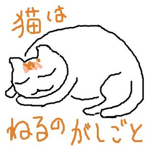Cocolog_oekaki_2014_05_08_13_50